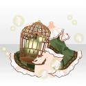 鳥籠と音を抱える グリーン
