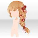 ロマンティックグロウの三つ編み ブラウン